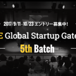 KOBE Global Startup Gateway